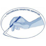 Материалы Съездов
